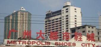 Du lịch Quảng Châu: Tên tiếng Trung các thiên đường mua sắm