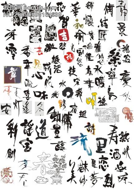 ngu phap tieng Trung: hinh dung tu