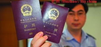 Học từ vựng tiếng Trung chuyên ngành du lịch (P2)