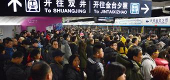 Học từ vựng tiếng Trung chuyên ngành du lịch (P11)