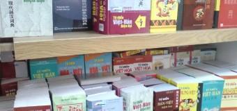 Hướng dẫn cách tra từ điển cho người mới học