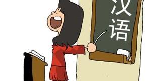 Cấu trúc ngữ pháp tiếng Trung cơ bản (P2)