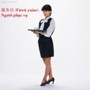 tu vung tieng trung du lich: nguoi phuc vu