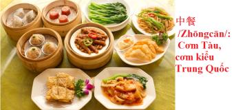 Học từ vựng tiếng Trung chuyên ngành du lịch (P12)
