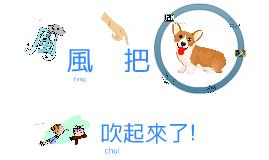 Cấu trúc ngữ pháp tiếng Trung cơ bản (P5)