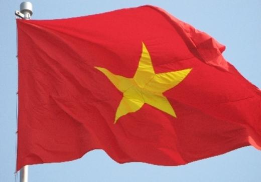 63 tỉnh thành của Việt Nam bằng tiếng trung