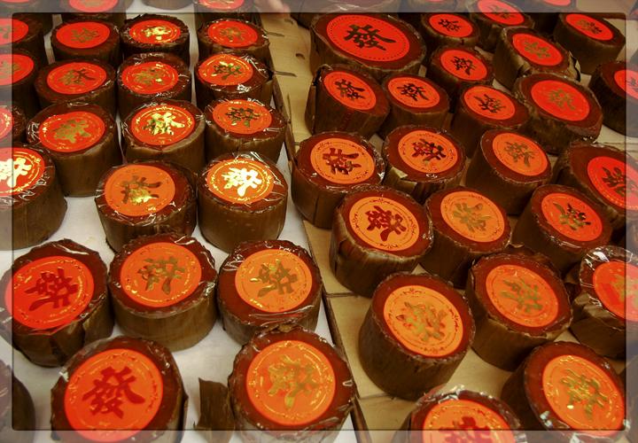 món ăn Tết truyền thống phổ biến ở miền nam trung quốc
