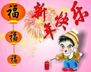 Chúc Tết bằng những câu tiếng Trung hay nhất