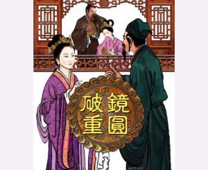 Thành ngữ tiếng Trung hay và thâm thuý ( P 1 )