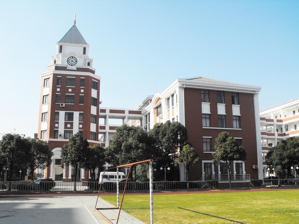 đại học Hoa Đông