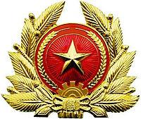 Từ vựng tiếng Trung về quân đội ( p1 )