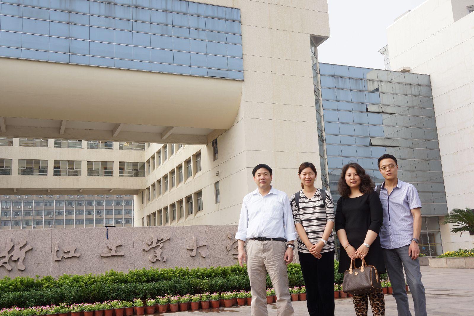 Đại học công nghiệp số 2 Thượng Hải