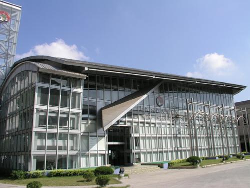 Đại học Thủy Sản Thượng Hải