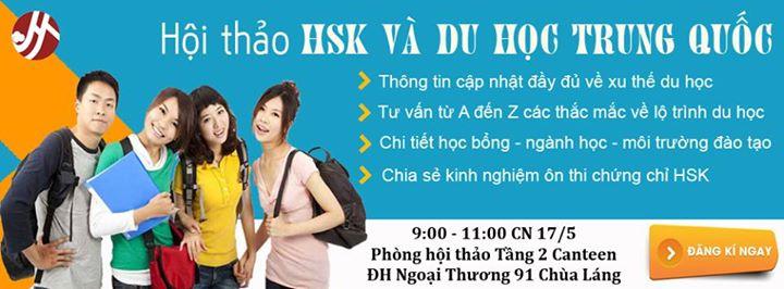 HSK và du học Trung Quốc