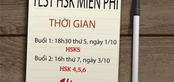 Nhanh tay đăng kí thi thử HSK tại trung tâm tiếng Trung THANHMAIHSK