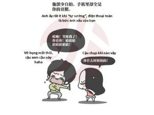 Chàng trai trong mơ - 梦中男人