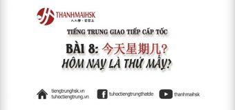 Bài 8: Hôm nay là thứ mấy – Video học tiếng Trung giao tiếp cấp tốc
