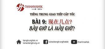 Bài 9: Bây giờ là mấy giờ? – Học tiếng Trung giao tiếp