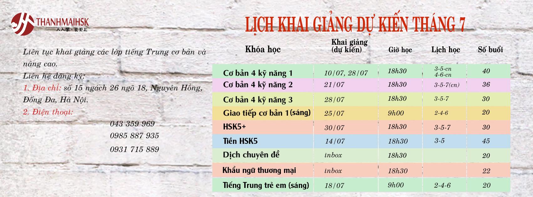 Lich-kgdk-thang7