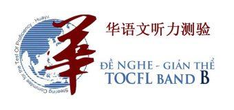 Đề thi Nghe TOCFL B giản thể – Tự đánh giá trình độ tiếng Hoa