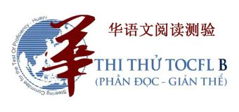 Đề thi mẫu TOCFL B giản thể – Luyện Đọc tiếng Trung trung cấp