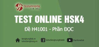 Luyện thi đọc HSK4 – Làm đề H41001 trực tuyến