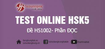 Kiểm tra trình độ tiếng Trung HSK5 – đề Đọc H51002