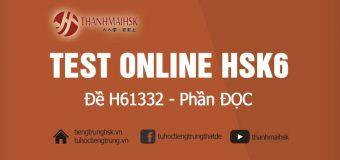 Luyện đọc HSK6 – làm đề trực tuyến H61332