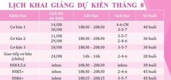 Lịch khai giảng dự kiến các khóa học tiếng Trung tháng 8
