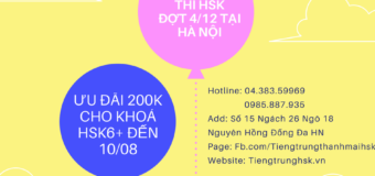 Khóa luyện thi HSK6+ cho bạn nào thi HSK đợt 4 /12 tại Hà Nội