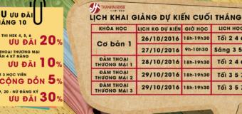 Lịch KGDK các khóa học tiếng Hoa cuối tháng 10 cơ sở TP HCM
