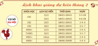 Lịch khai giảng dự kiến tháng 2 tại Hà Nội