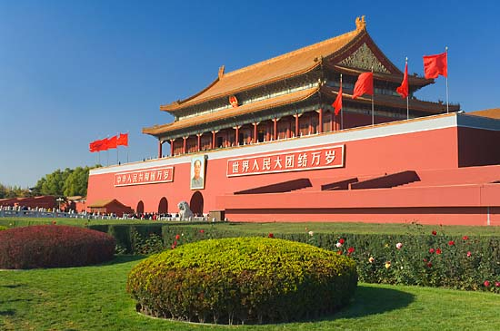 中国 đã xuất hiện như thế nào?
