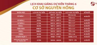 Khóa học tiếng Trung tháng 6 tại Hà Nội-Cơ sở 1 Nguyên Hồng