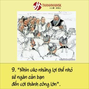 Hình ảnh Khổng Tử và 10 lời răn dạy trân quý 9
