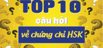 Học HSK ở đâu? Top 10 câu hỏi về chứng chỉ HSK?