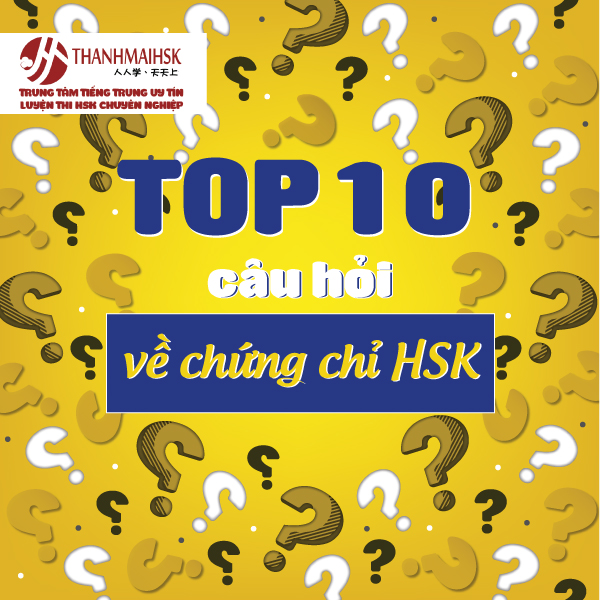 hinh-anh-top-10-cau-hoi-ve-hsk-hoc-hsk-o-dau