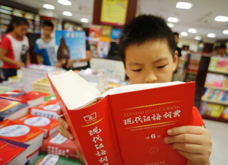 Hình ảnh Đã tìm được 10 lí do khiến bạn học tiếng Trung thất bại 2