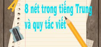 Các nét chữ trong tiếng Trung và 9 quy tắc viết