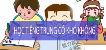 Học tiếng Trung Hoa có khó không?