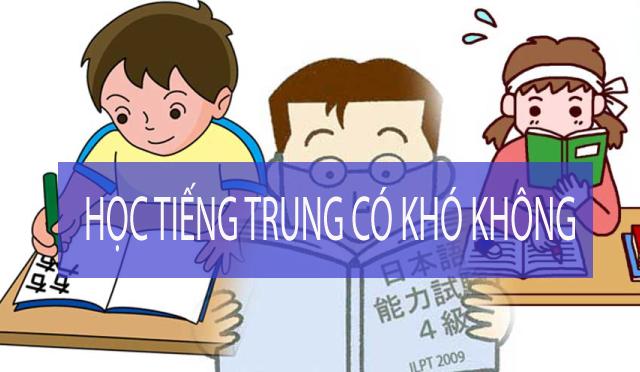 Hình ảnh Học tiếng Trung Hoa có khó không?
