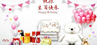 Lời chúc sinh nhật bằng tiếng Trung ý nghĩa nhất