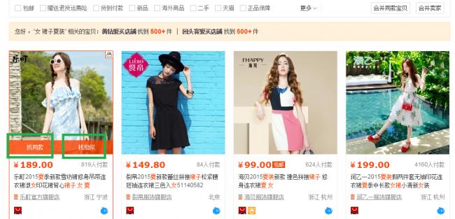 Hướng dẫn cách đặt hàng taobao dễ nhất 5