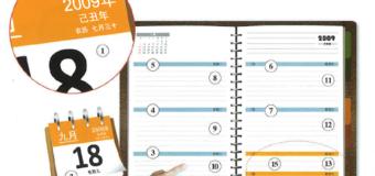 Từ vựng tiếng Trung khi xem lịch