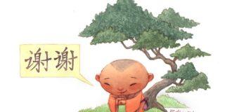 Bày tỏ lòng biết ơn bằng tiếng Trung như thế nào?