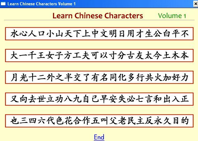 Từ điển tiếng Anh tiếng Trung