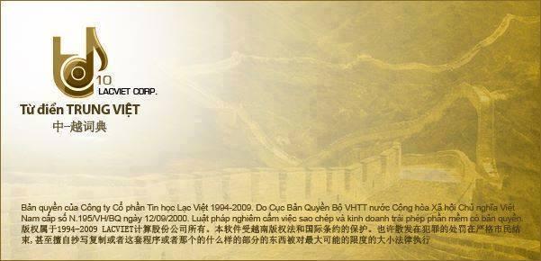 Từ điển tiếng Trung Lạc Việt MTD10