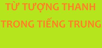Từ tượng thanh trong tiếng Trung đầy đủ nhất