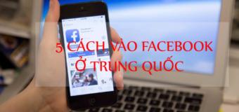 5 Cách vào Facebook ở Trung Quốc trên điện thoại và máy tính