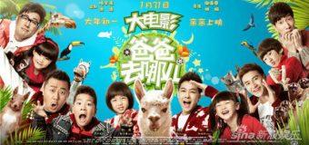 Game show Trung Quốc hay được giới trẻ Việt Nam yêu thích